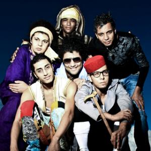 farid-ghannam-mayara-band-bio